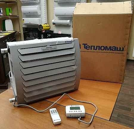 Тепломаш водяные тепловентиляторы известного производителя в Красноярске всегда в наличии на нашем складе!