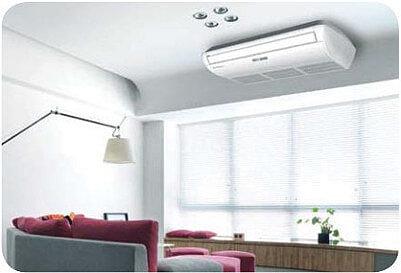 Самое удобное место расположения кондиционера - на потолке