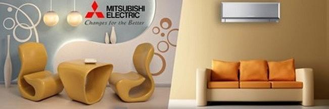 Mitsubishi Electric купить в Красноярске