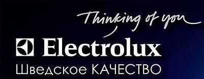 Electrolux - надежные и доступные по цене инвертора