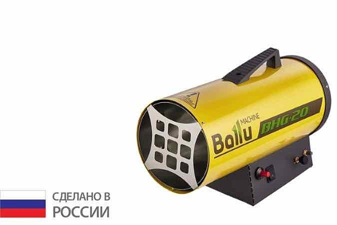Газовые пушки Ballu по выгодной цене с доставкой по Красноярску
