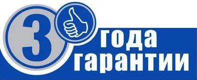 Установить кондиционер в Красноярске: в квартиру, офис или магазин по цене от 7500 рублей