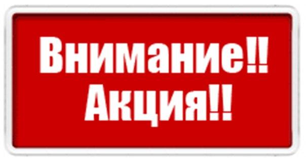 Обслуживание кондиционера в Красноярске со скидкой